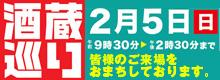 上野の里まつり
