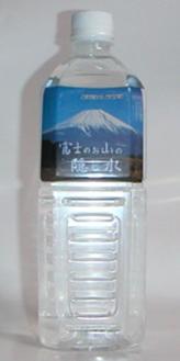 富士のお山の隠し水