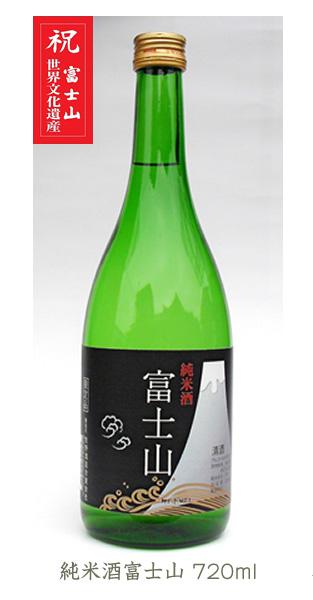 isan-junmai-fujisan