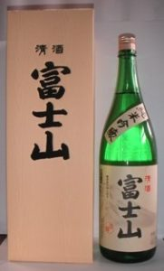 純米吟醸 富士山 箱入