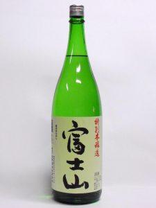 特別本醸造 富士山