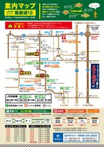 当日マップ・バス時刻表