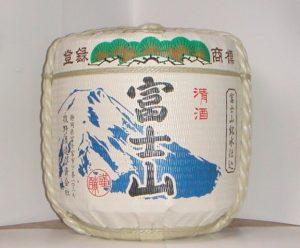 本醸造 1斗菰樽 富士山