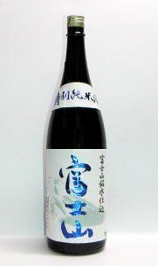 特別純米酒 富士山