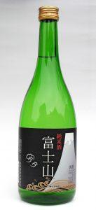 純米酒 富士山アート